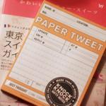 paper-tweet-by-libelul