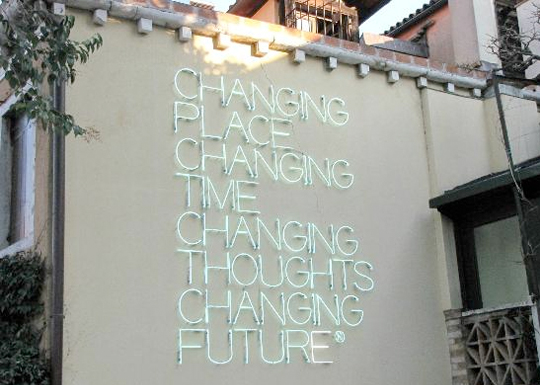 never-change